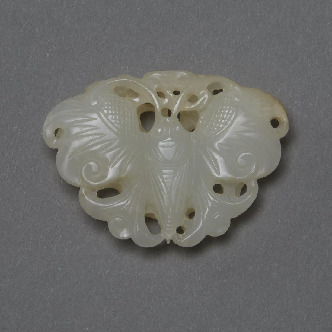 Chinese 18th/19th C Qing white Jade Pendant - BTC Acpt - 3