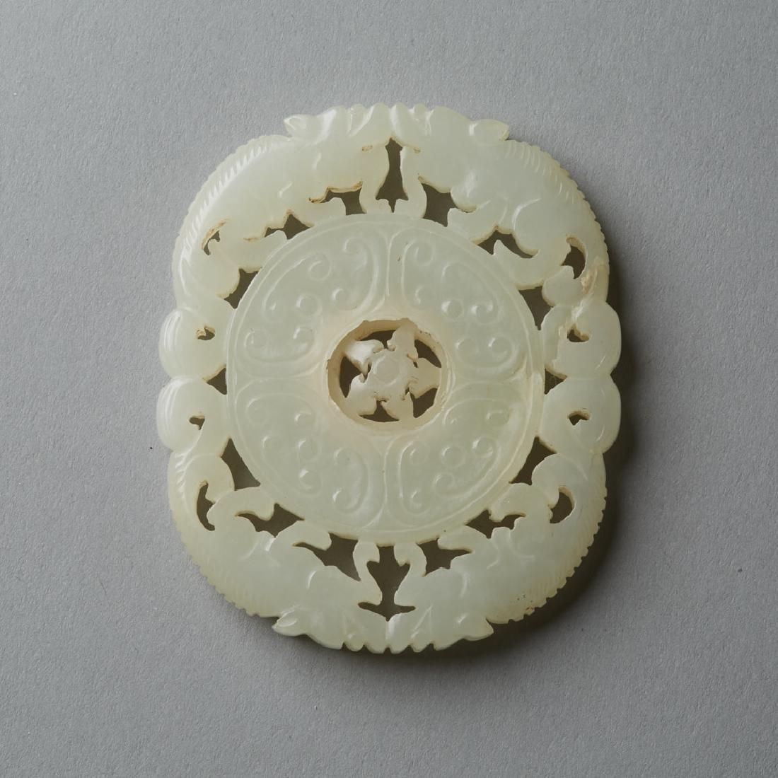 Chinese Qing Jade Buddhist Prayer Wheel Bi - BTC Acpt - 2