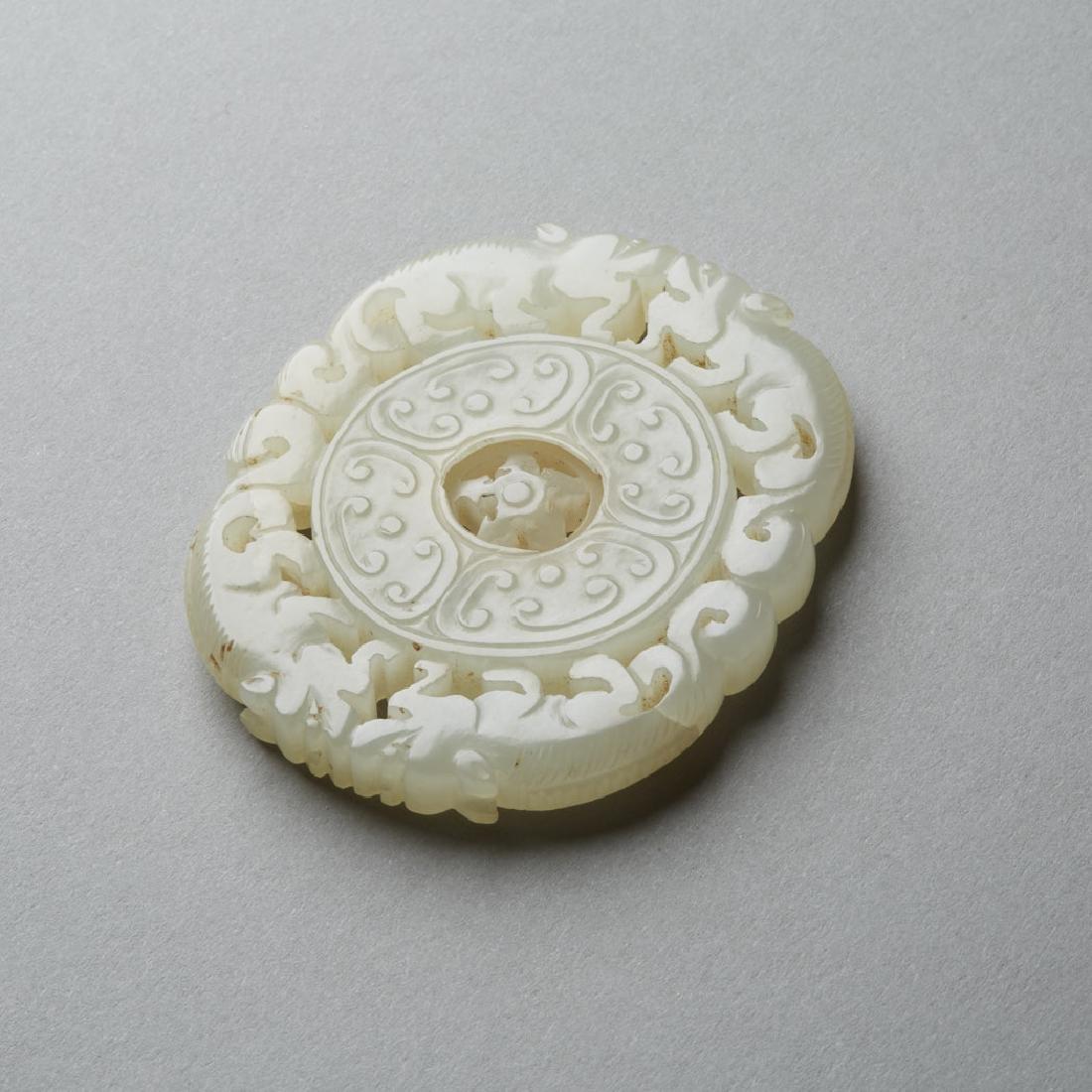Chinese Qing Jade Buddhist Prayer Wheel Bi - BTC Acpt - 3