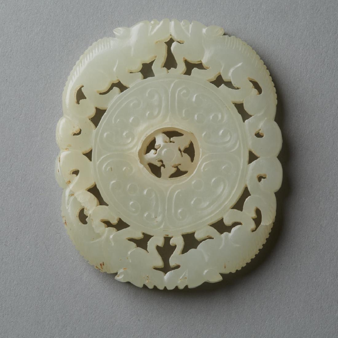 Chinese Qing Jade Buddhist Prayer Wheel Bi - BTC Acpt - 4