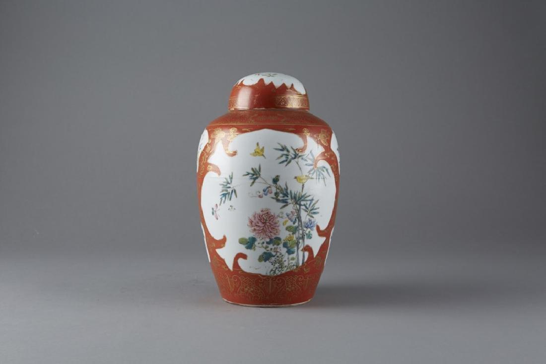Chinese Guangxu Porcelain Ginger Ginger Jar - BTC Acpt