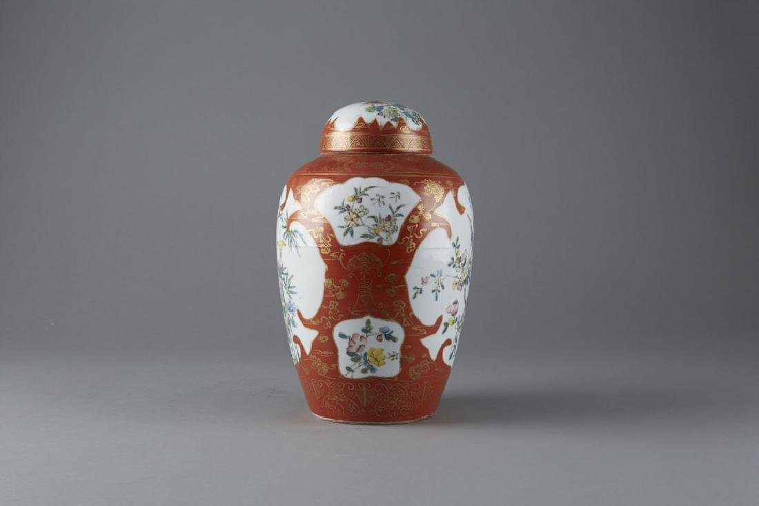Chinese Guangxu Porcelain Ginger Ginger Jar - BTC Acpt - 2