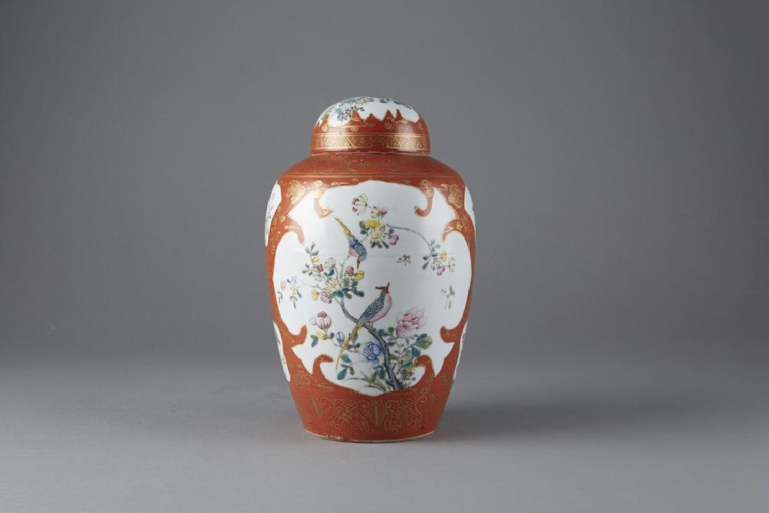 Chinese Guangxu Porcelain Ginger Ginger Jar - BTC Acpt - 3