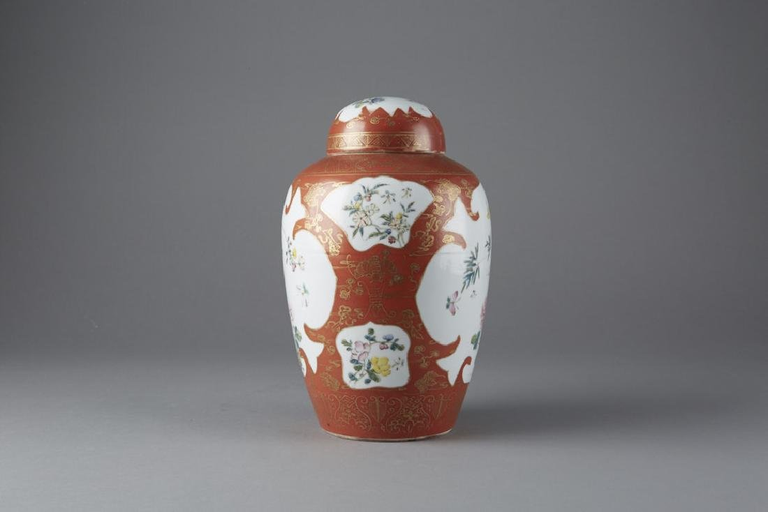 Chinese Guangxu Porcelain Ginger Ginger Jar - BTC Acpt - 4