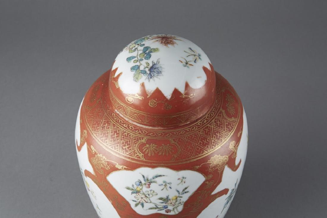 Chinese Guangxu Porcelain Ginger Ginger Jar - BTC Acpt - 5