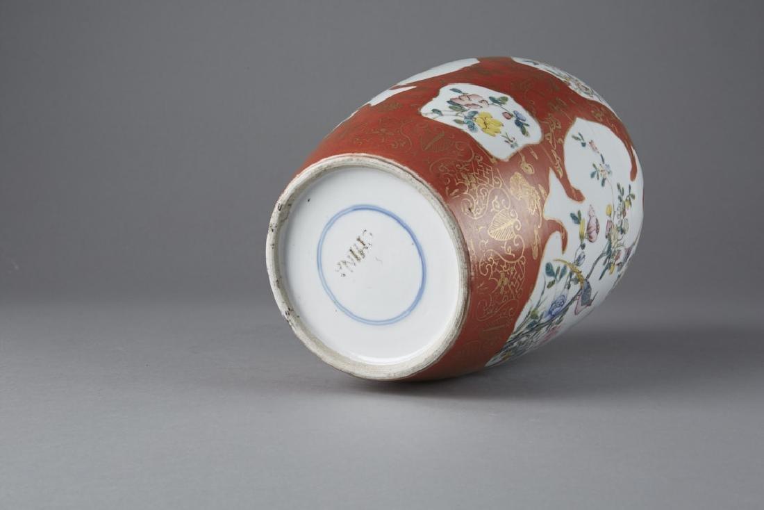 Chinese Guangxu Porcelain Ginger Ginger Jar - BTC Acpt - 6