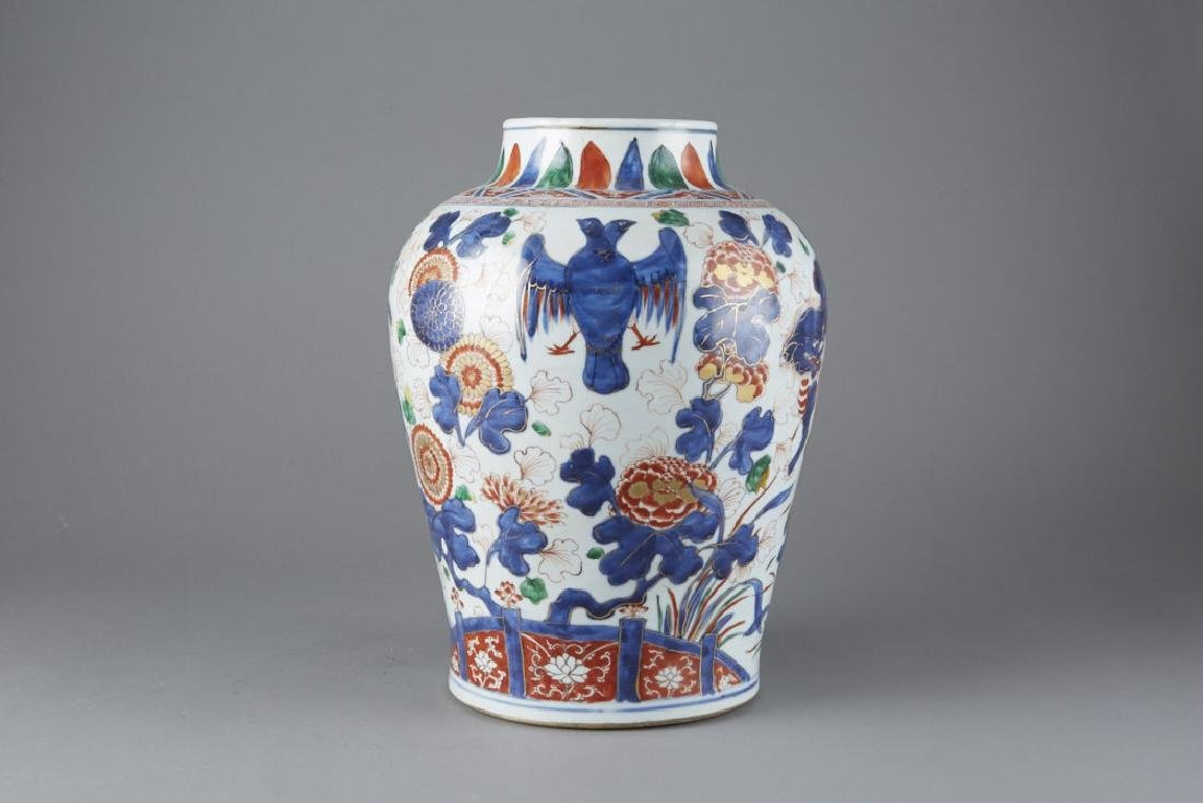 Chinese Ming Porcelain Jar for Mexican Market-BTC Acpt