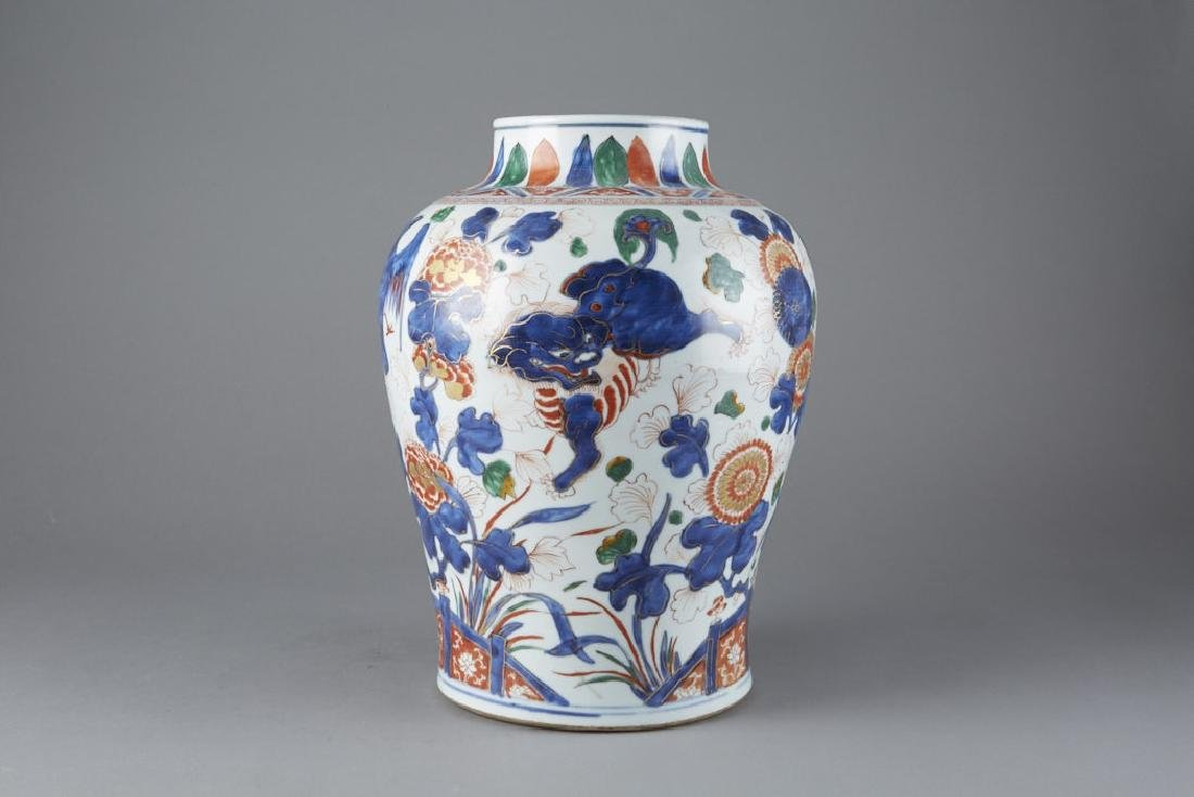 Chinese Ming Porcelain Jar for Mexican Market-BTC Acpt - 2