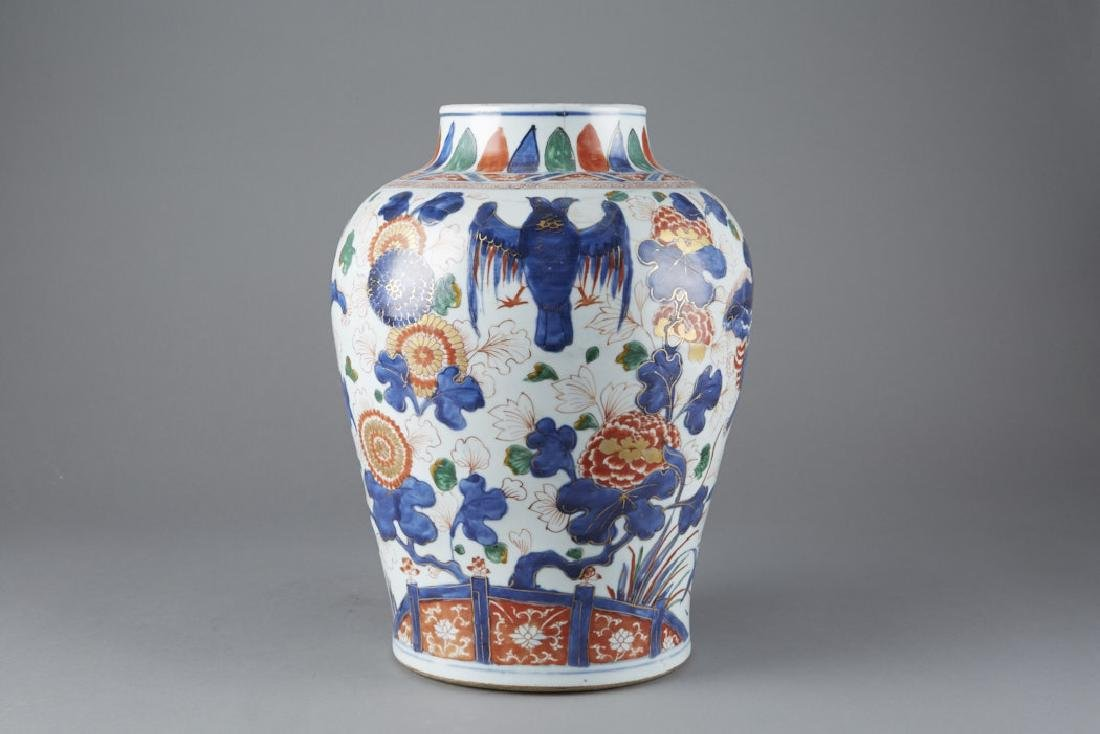 Chinese Ming Porcelain Jar for Mexican Market-BTC Acpt - 3