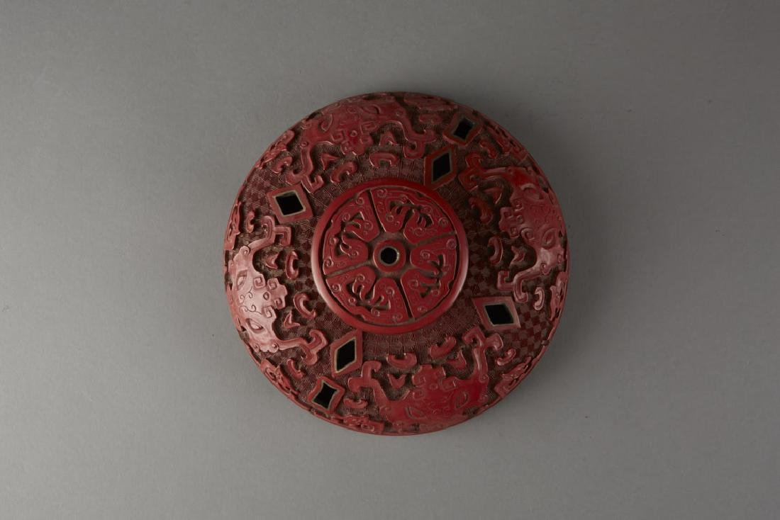 Chinese Republic Period Cinnabar Lacquer Censer - 7