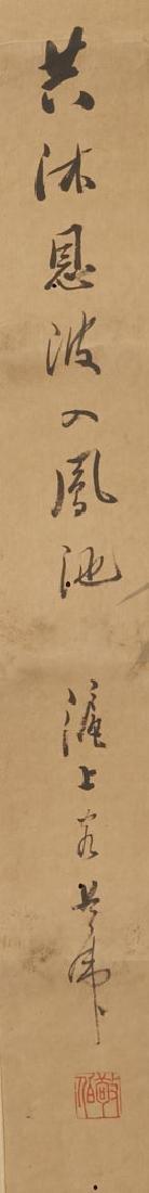 4 Chinese Scroll Paints. of Seasons: Zhao Ruhu-BTC Acpt - 10