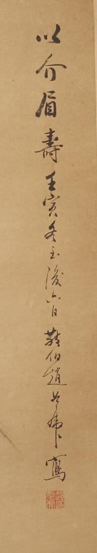 4 Chinese Scroll Paints. of Seasons: Zhao Ruhu-BTC Acpt - 4