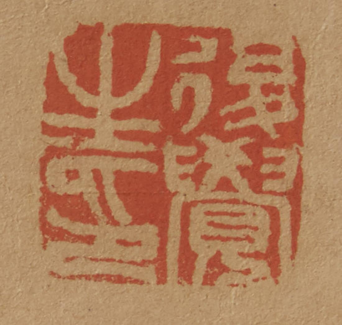 4 Chinese Scroll Paints. of Seasons: Zhao Ruhu-BTC Acpt - 5
