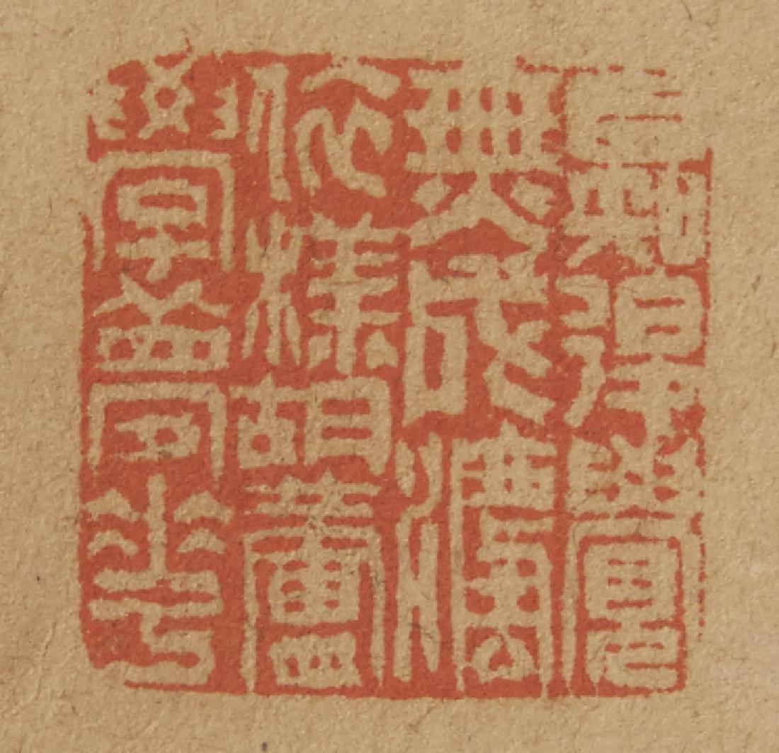 4 Chinese Scroll Paints. of Seasons: Zhao Ruhu-BTC Acpt - 8