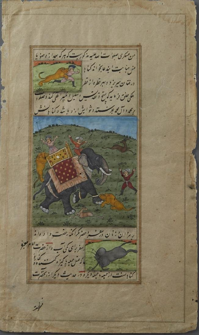 3 Indo-Persian Illuminated Manuscripts