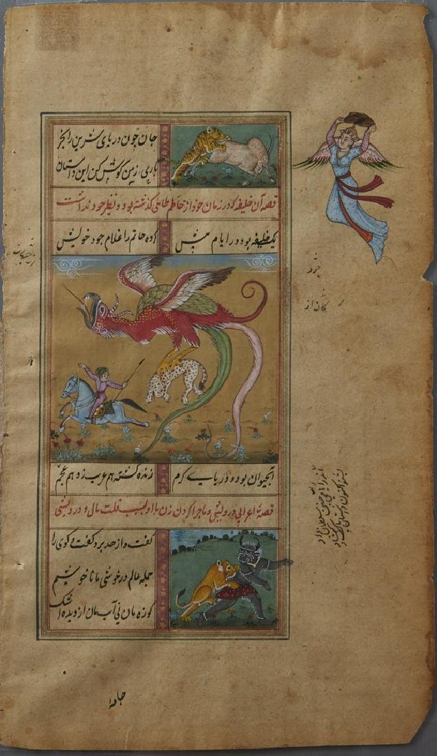 3 Indo-Persian Illuminated Manuscripts - 2
