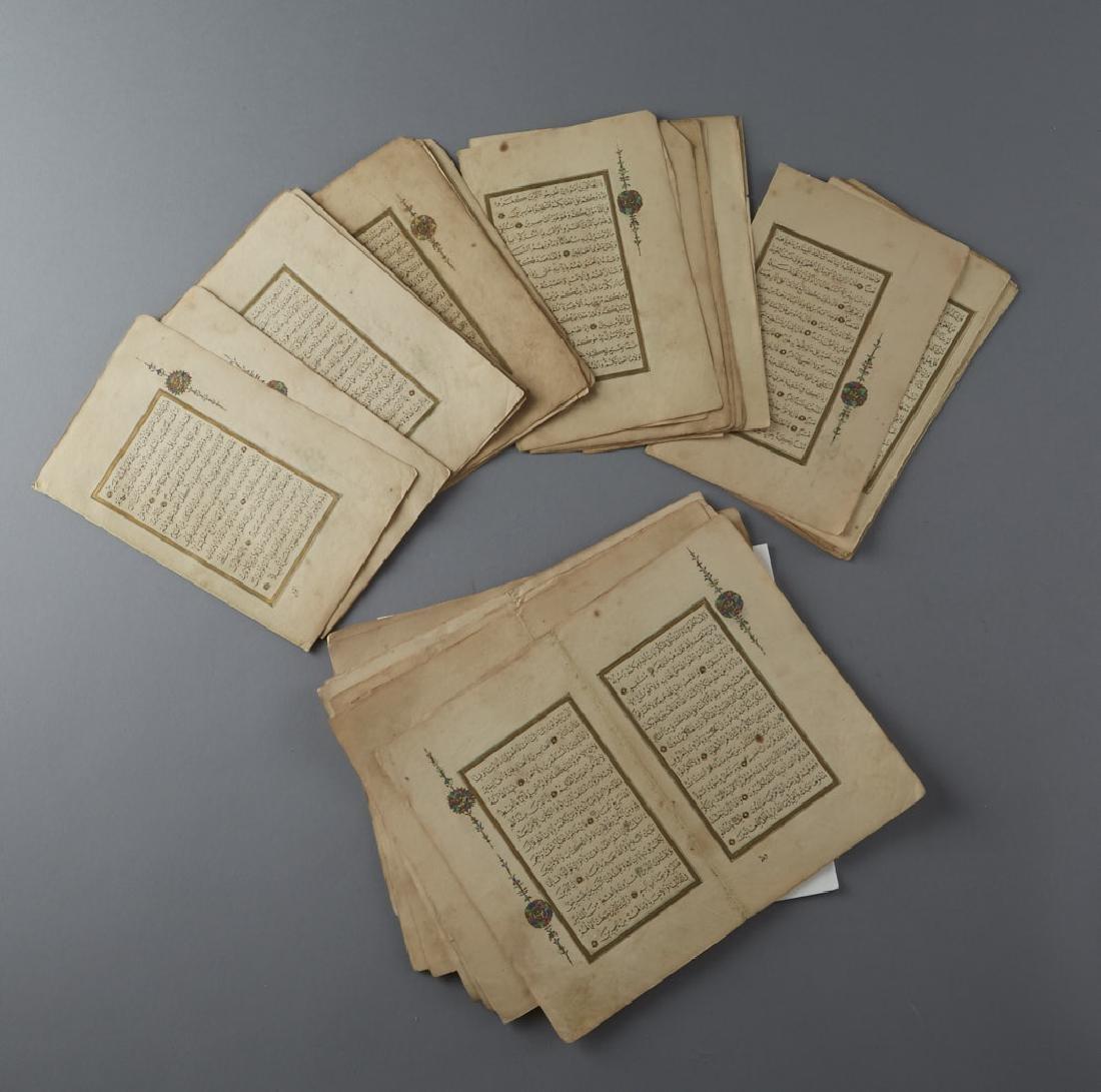 19th C. Persian Koran