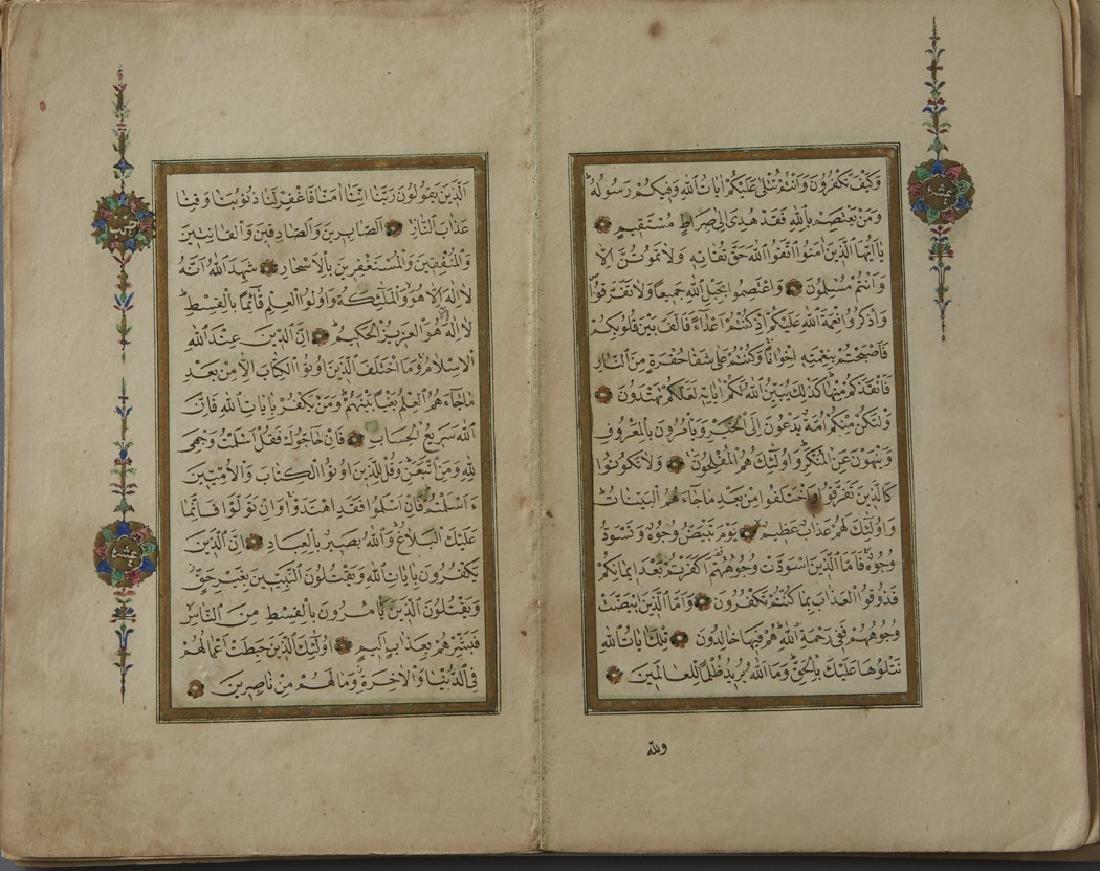 19th C. Persian Koran - 2