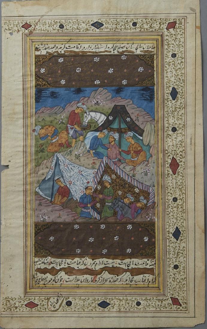 5 Matted Persian Manuscripts
