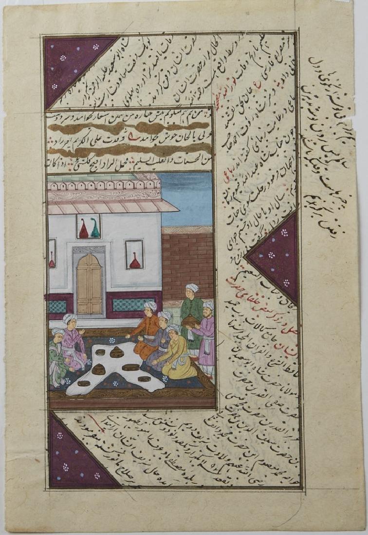 5 Matted Persian Manuscripts - 3