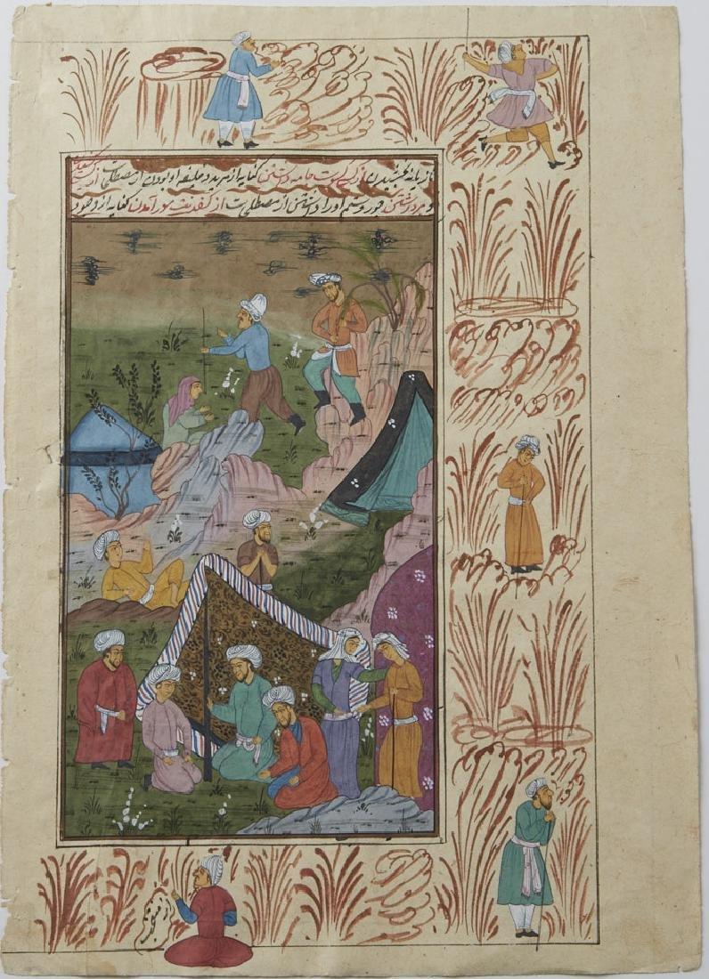5 Matted Persian Manuscripts - 4