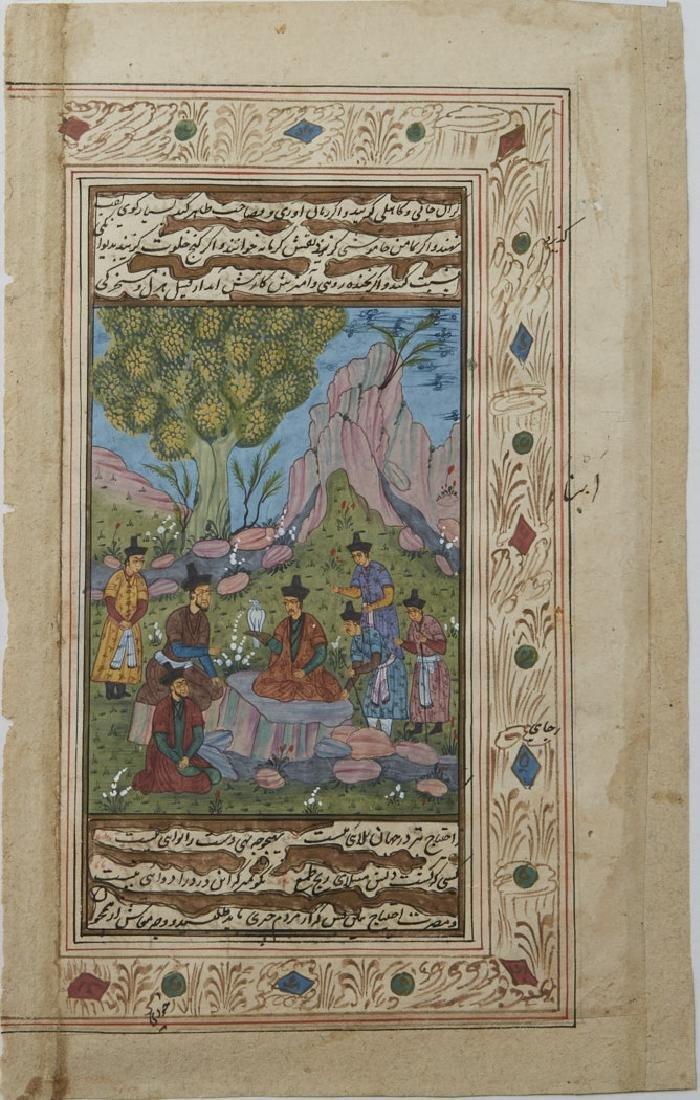 5 Matted Persian Manuscripts - 5