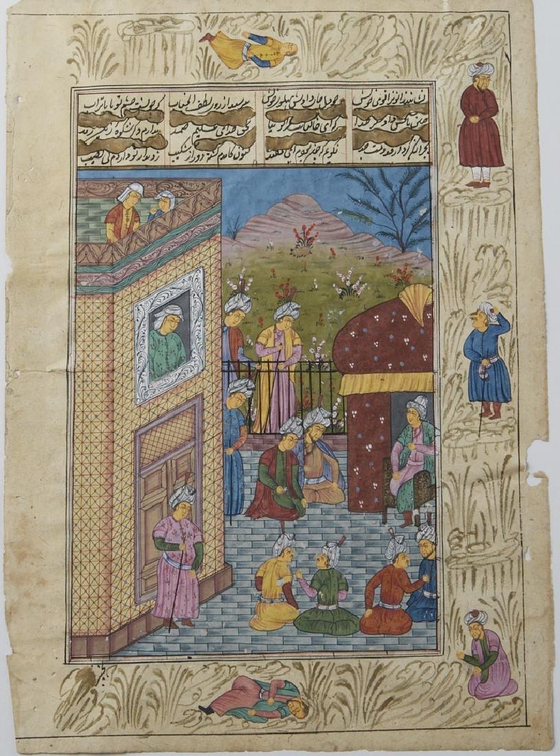 5 Matted Persian Manuscripts - 6