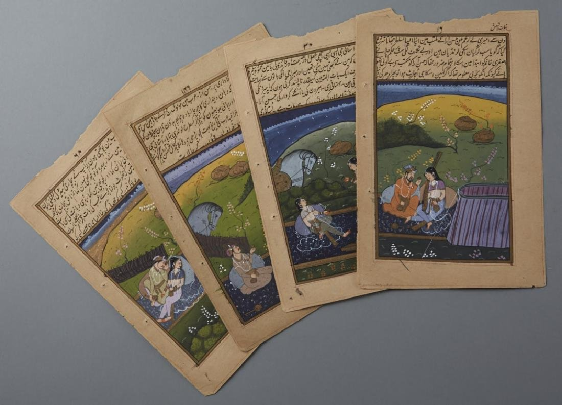 9 Matted Indo/Persian/Turkish Manuscripts - 2