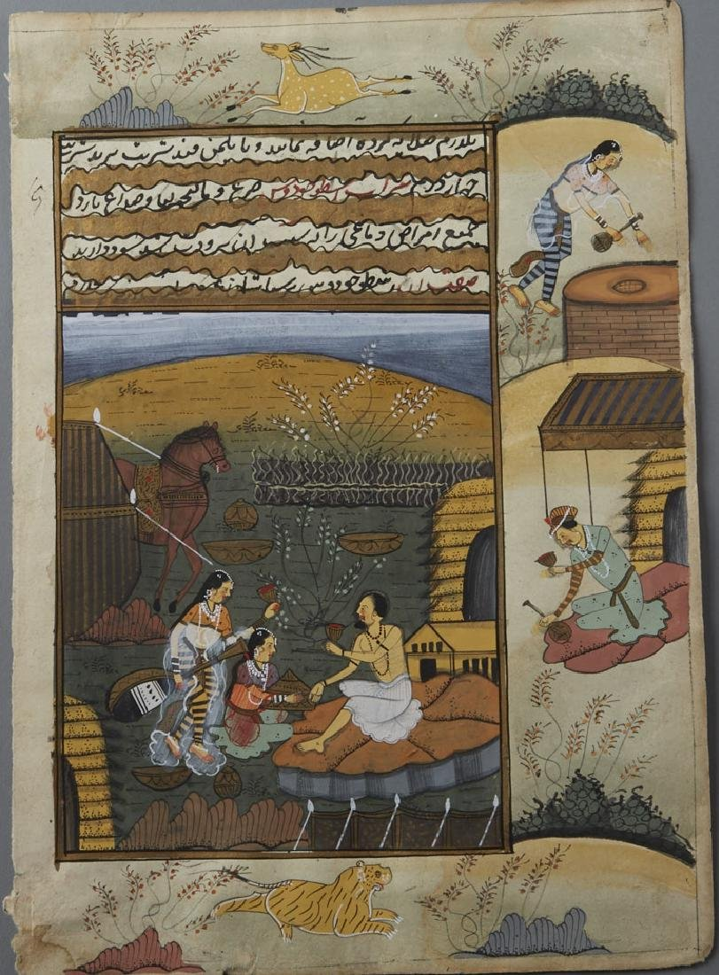 9 Matted Indo/Persian/Turkish Manuscripts - 4
