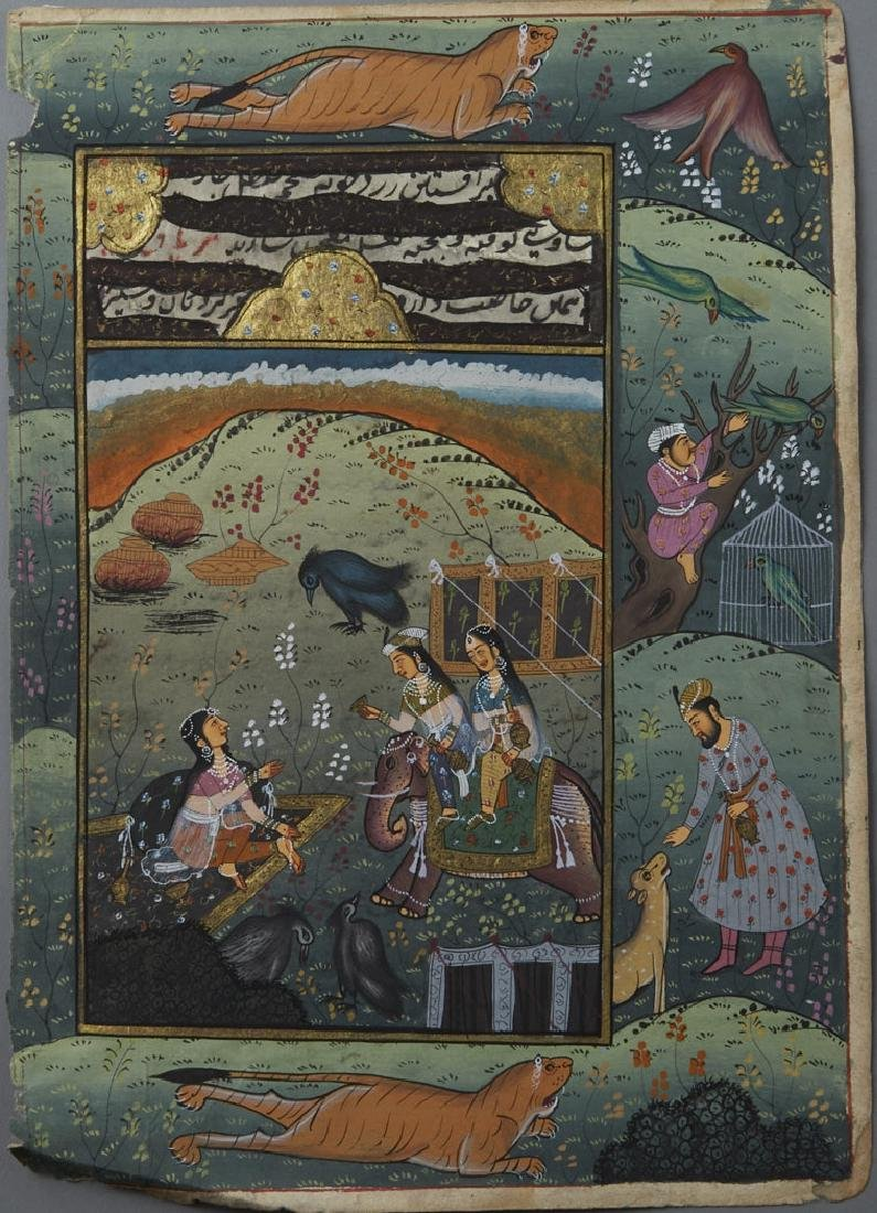 9 Matted Indo/Persian/Turkish Manuscripts - 6