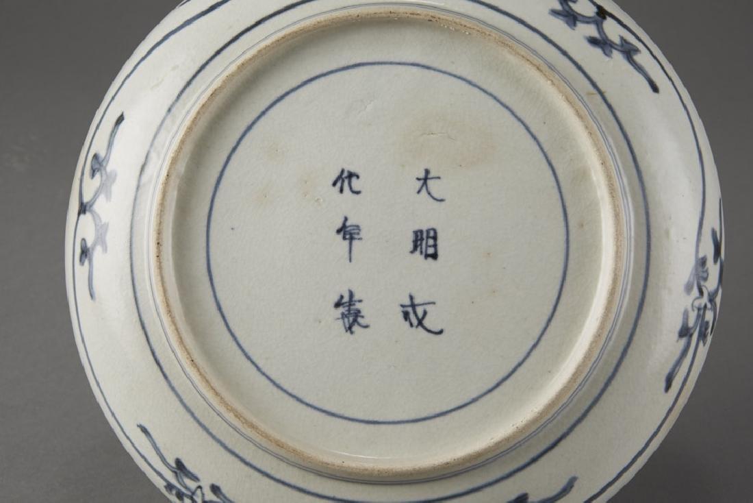 Early 19th C. Japanese Arita Dish as Nabeshima - 2