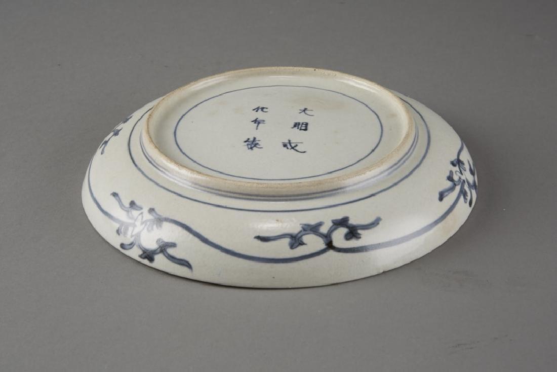 Early 19th C. Japanese Arita Dish as Nabeshima - 3