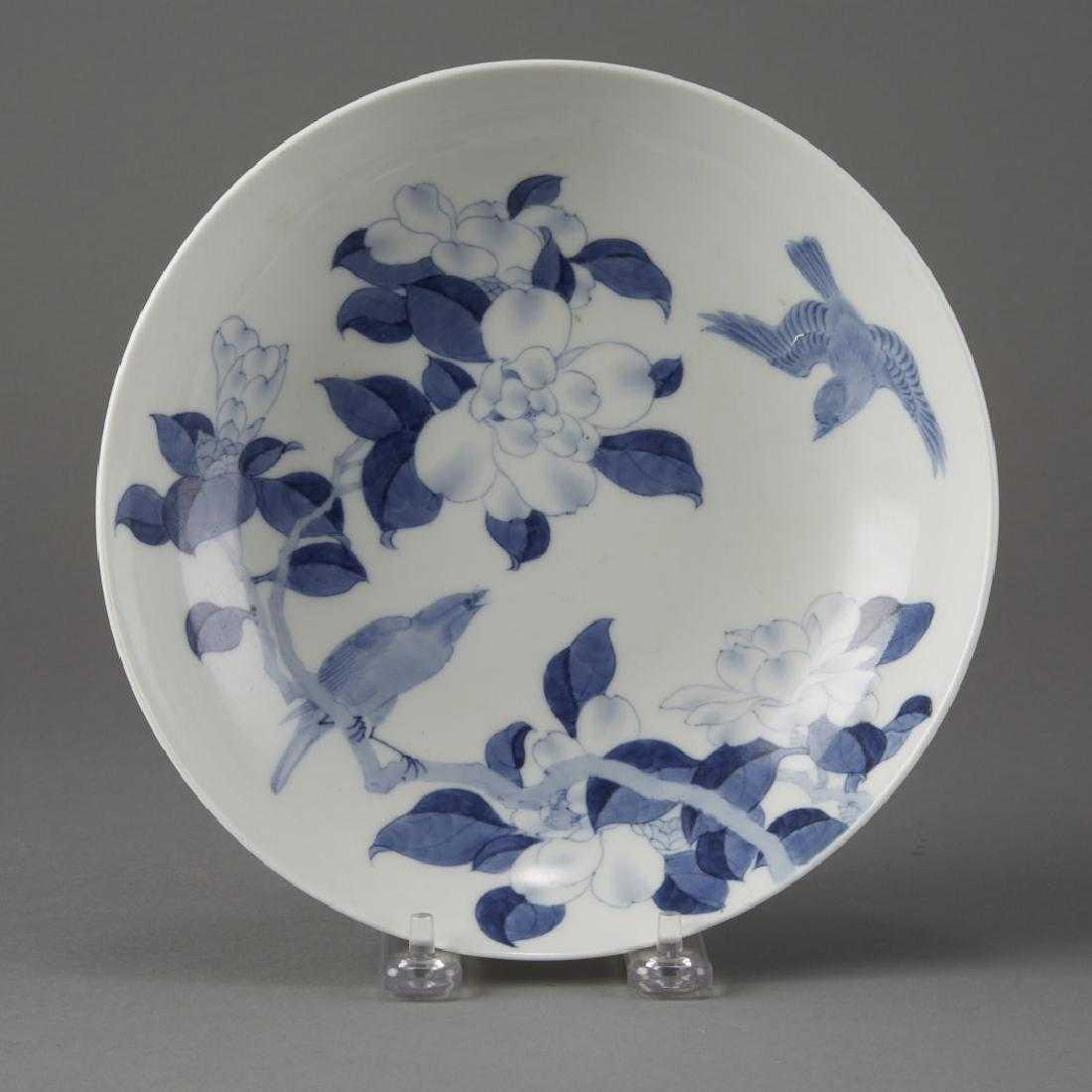 Japanese Nabeshima blue white porcelain dish t