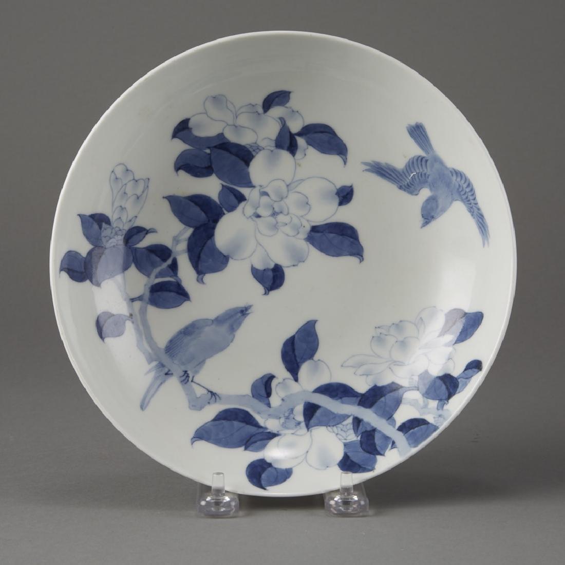 Hirado or Nabeshima Porcelain Dish -Edo period.