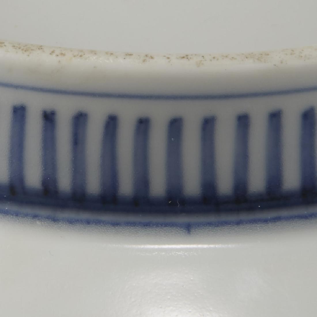 Hirado or Nabeshima Porcelain Dish -Edo period. - 3