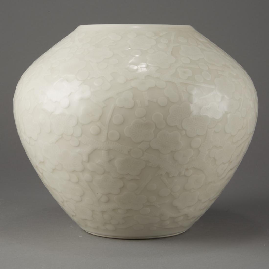 Mizusashi Japanese Porcelain By Seifu Yohei III