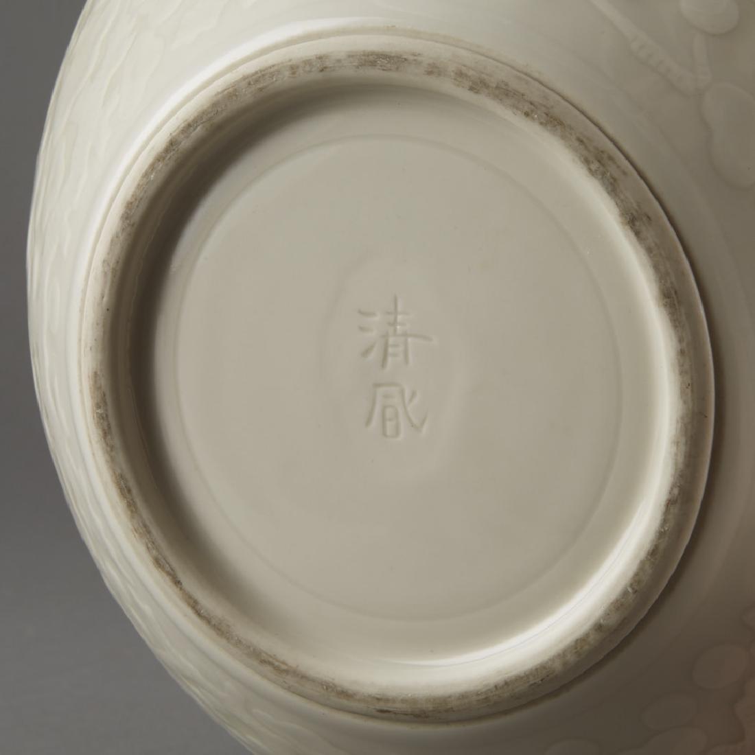 Mizusashi Japanese Porcelain By Seifu Yohei III - 3