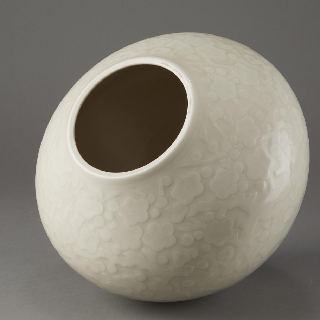 Mizusashi Japanese Porcelain By Seifu Yohei III - 4
