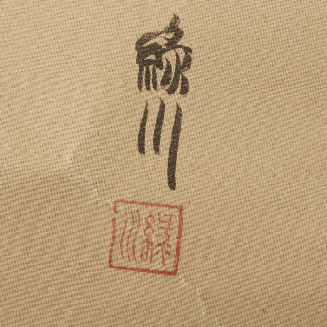 Japanese Scroll Paintings: Gods of Wind & Thunder - 3