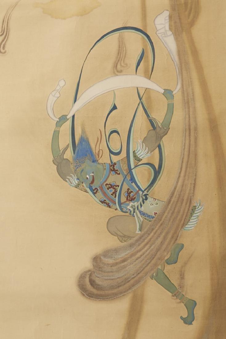 Japanese Scroll Paintings: Gods of Wind & Thunder - 4