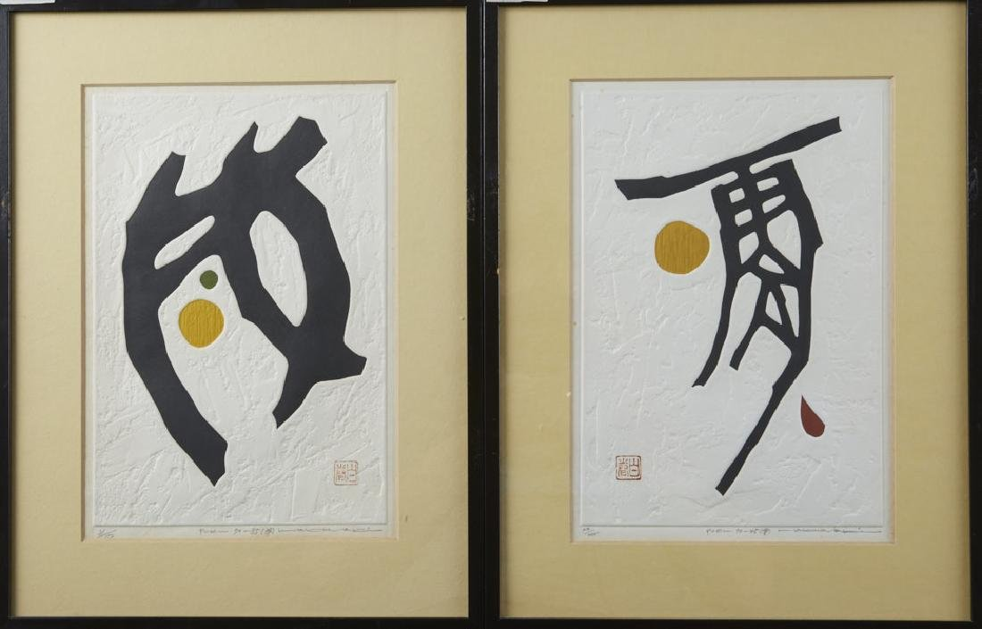 Two Framed Japanese Haku Maki Prints