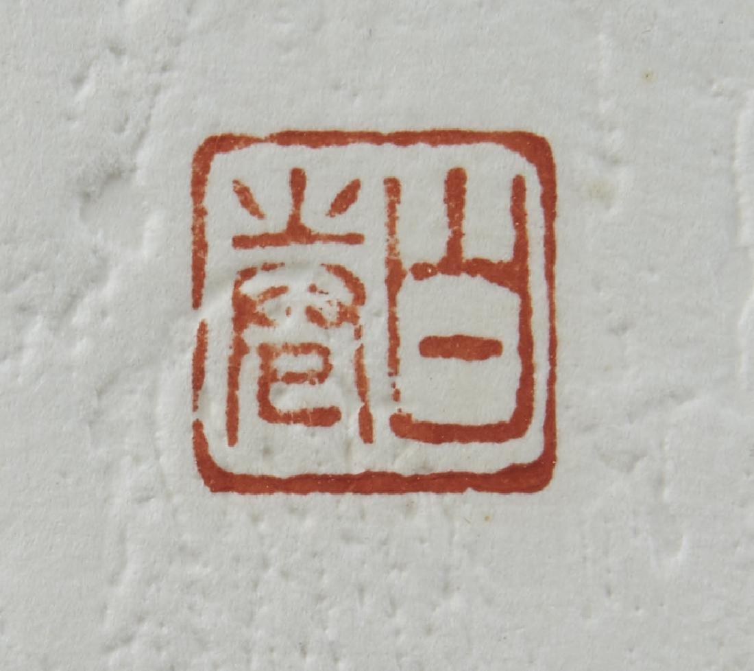 Two Framed Japanese Haku Maki Prints - 5
