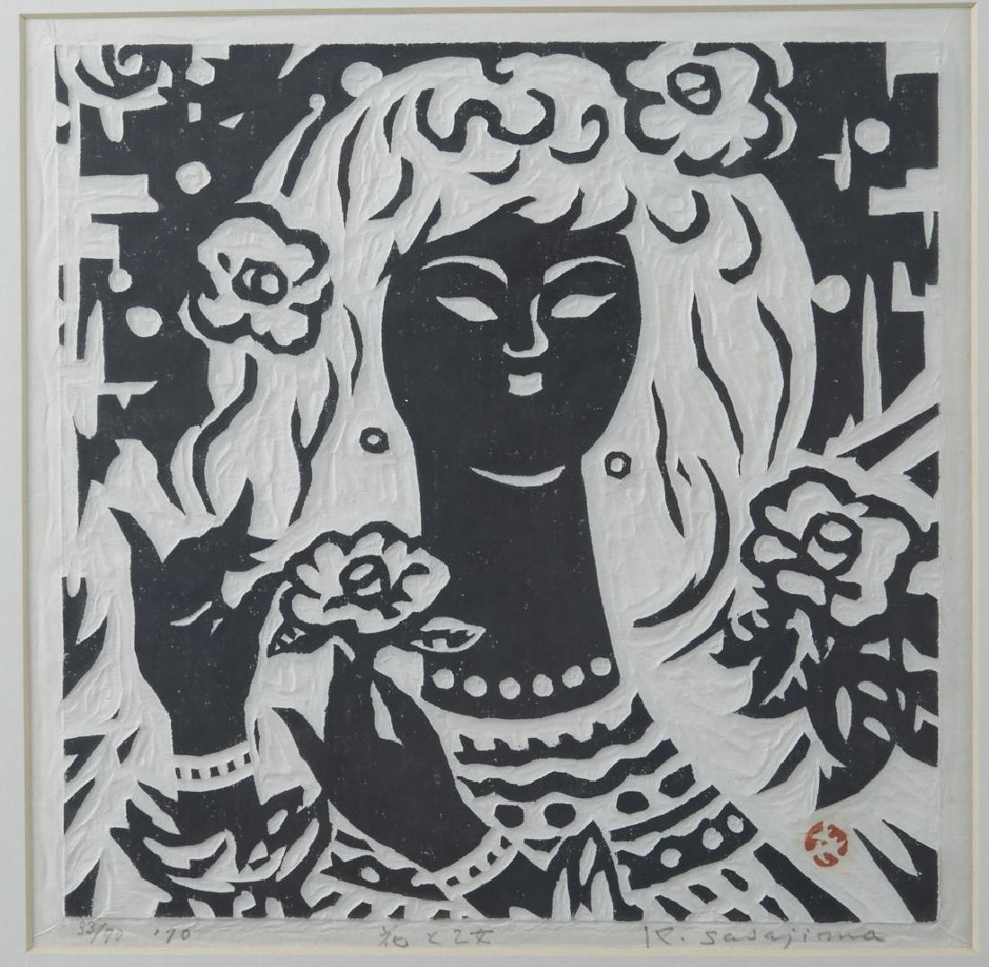 Kihei Sasajima Woodblock Print