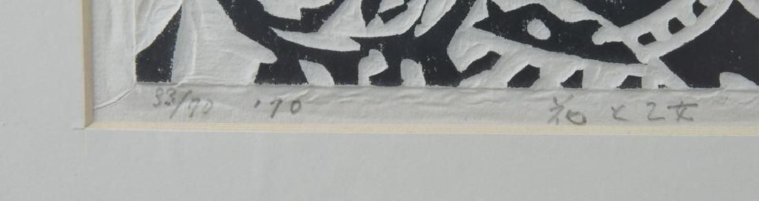 Kihei Sasajima Woodblock Print - 3