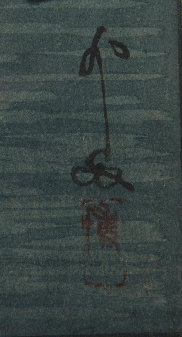 "Hiroshi Yoshida, ""Kameido Bridge"" Woodblock Print - 4"