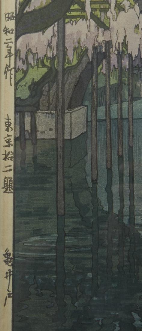 "Hiroshi Yoshida, ""Kameido Bridge"" Woodblock Print - 5"