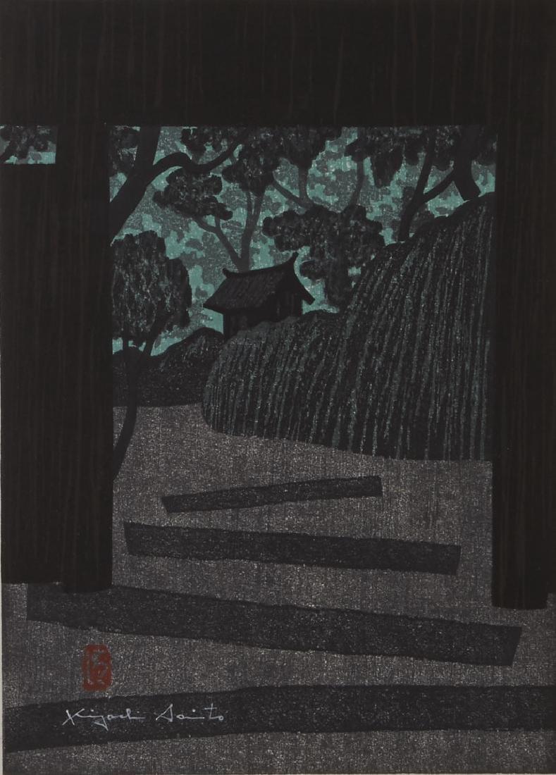 Kiyoshi Saito Woodblock Print Gio-Ji Kyoto 1963
