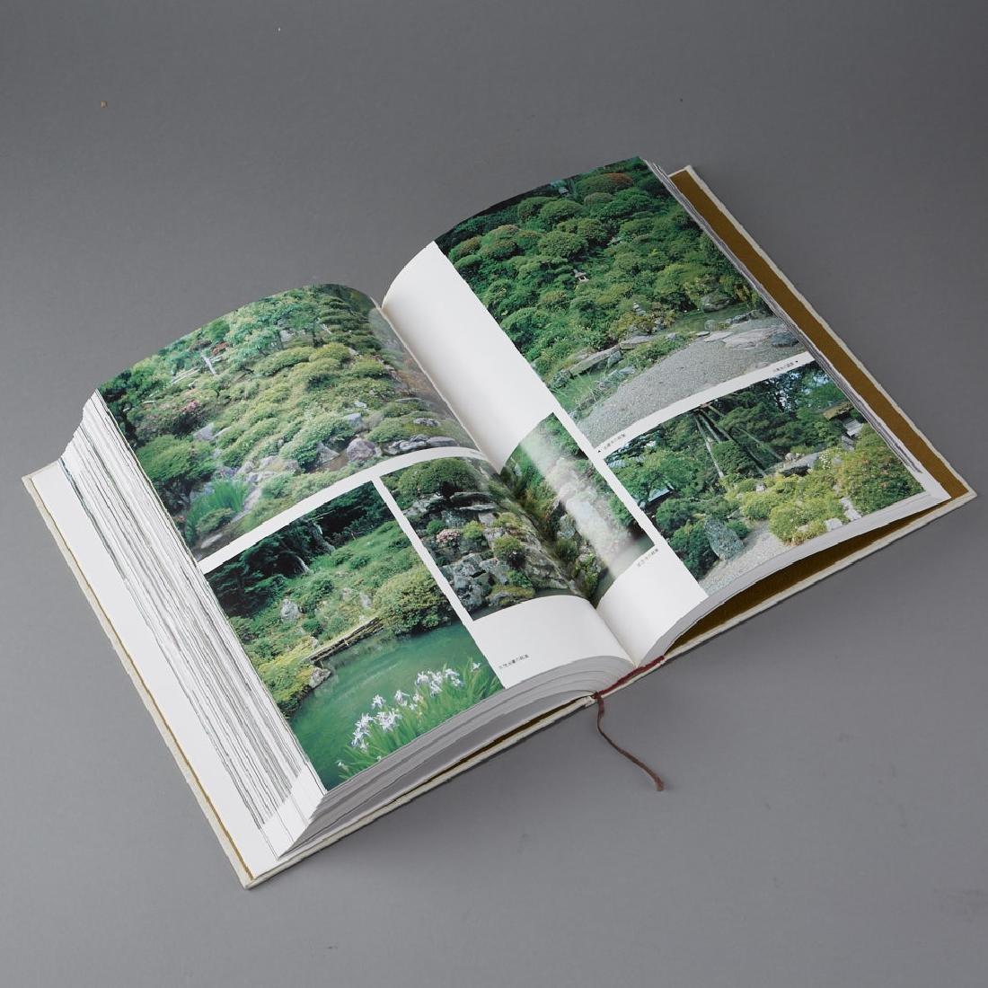 2 Gardening books Nihon No Furui Teien Japanese - 3