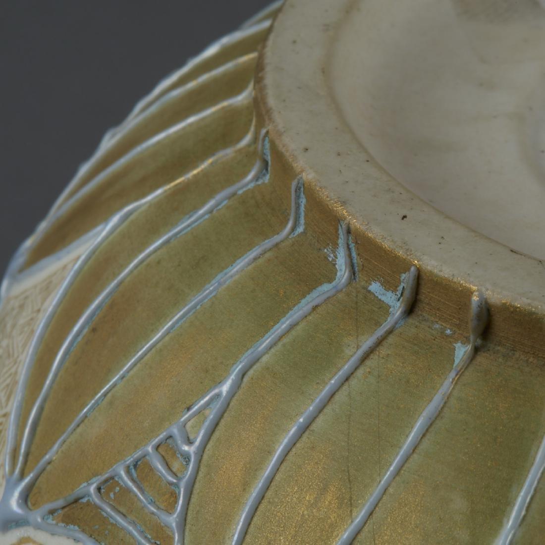 Amphora Klimt Bowl - 8