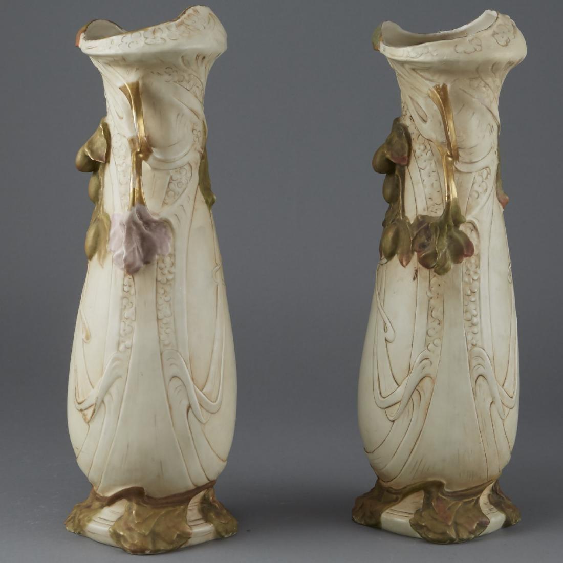 2 Amphora Vases - 2